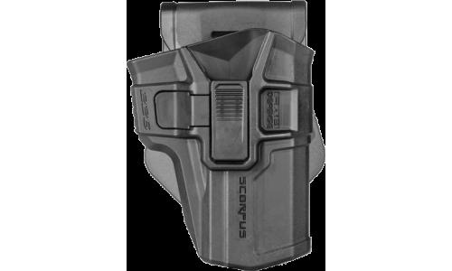 Кобура 226SR для Sig Sauer P226 2 уровня